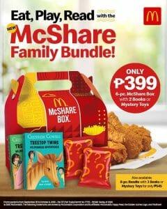 McDonald's - McShare Family Bundle for ₱399