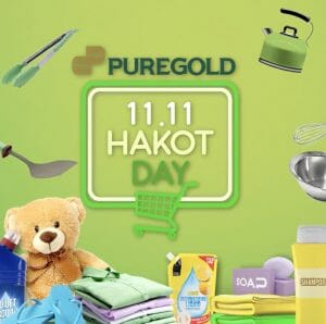 Puregold - 11.11 Deal: Get 10% Discount on Participating Items