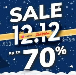 True Value Hardware - 12.12 Deal: Up to 70% Off