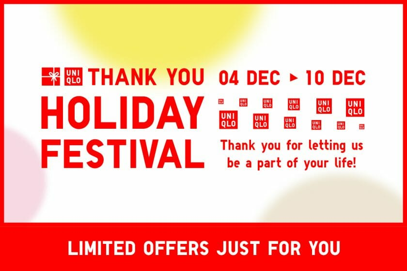 Uniqlo - Holiday Festival: Limited Offers