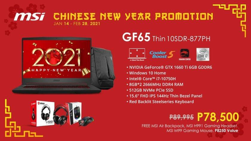 MSI Gaming - MSI GF65 Thin Series Chinese New Year Promo