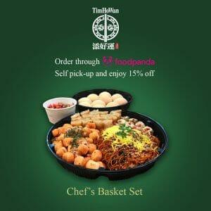 Tim Ho Wan - Get 15% Off on Self Pick-up Orders via Foodpanda