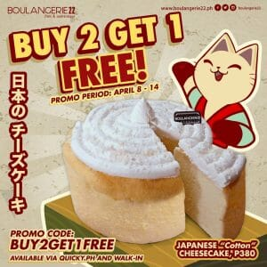 Boulangerie22 - Buy 2 Get 1 FREE Japanese Cotton Cheesecake