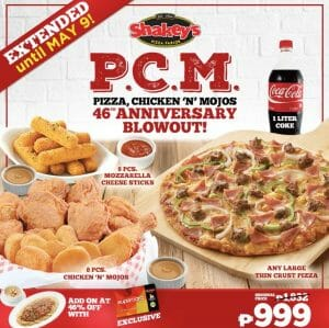 Shakey's - Extended: P.C.M. 46th Anniversary Blowout