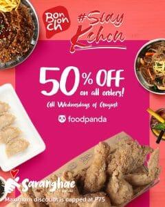 BonChon Chicken - Get 50% Off via Foodpanda