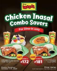 Mang Inasal - Chicken Inasal Combo Savers