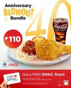 McDonald's - Anniversary Blowout Bundle for P110 + FREE SMAC Start